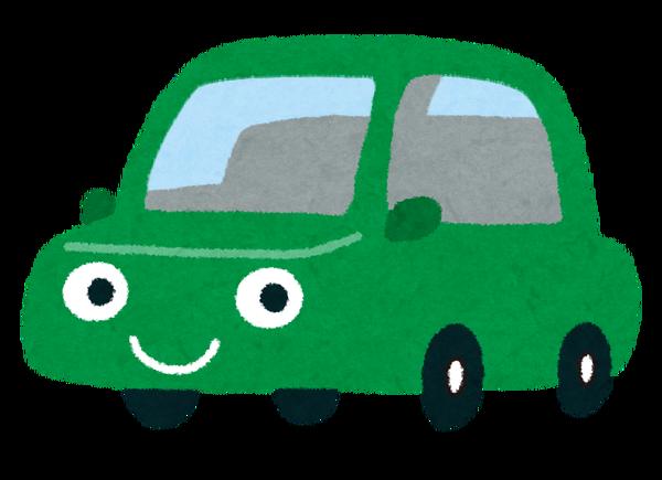 【画像】1億円の「車」がこちらwwwwwwwwwwwwのサムネイル画像