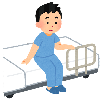 medical_bed_koshikake