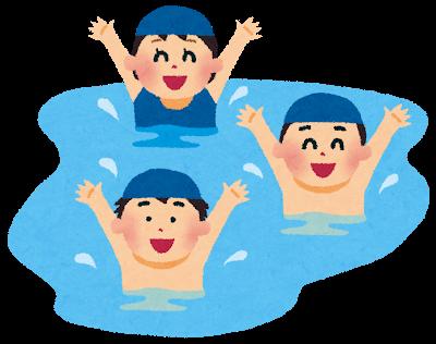 【えぇ…】最近の小学校のプール授業風景、ガチでヤバい(※衝撃画像)wwwwwwwwwwwwwwwwwwのサムネイル画像