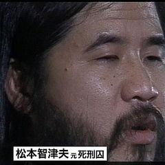 【オウム】松本智津夫の遺体、引き渡しの「要求書」が提出される・・・のサムネイル画像