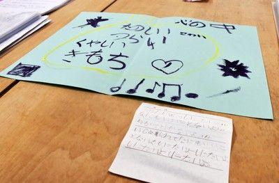 【仙台】小学2年長女がいじめに → 母親のとった行動が悲惨すぎる・・・・・のサムネイル画像