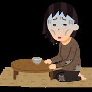 【悲報】日本人さん絶望するwwwwwのサムネイル画像