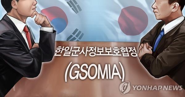 【速報】GSOMIAの延長可否、ムン大統領が最終決定へ!!!!!のサムネイル画像