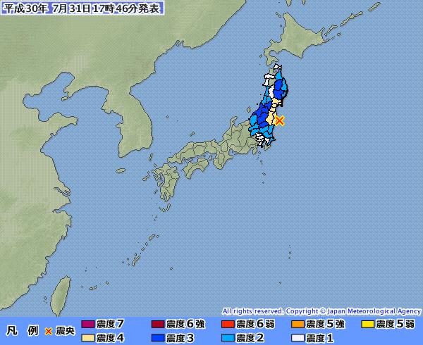 【速報】福島県沖で地震!!!!!のサムネイル画像