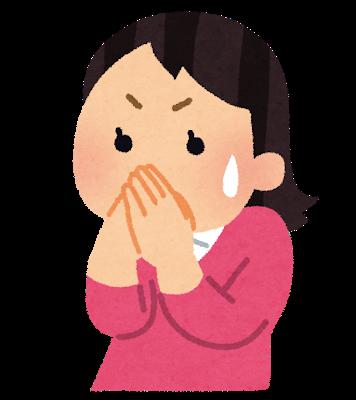 【マジかよ!】メンタリストDaiGoさん、驚きの月収を公表…!!!!!!!!!
