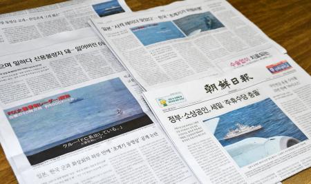 【レーダー照射】韓国紙、安倍政権の対応を分析した結果wwwwwwwwwwwwwwwwwwwwwwのサムネイル画像