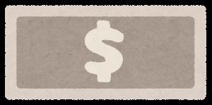 money_dollar_bill3