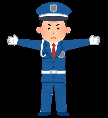"""【速報】東京五輪の警備部隊、次々に """"こう"""" なってしまう・・・・・・・のサムネイル画像"""