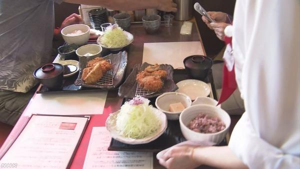 【驚愕】奈良の「無料食堂」がSNSで拡散された結果wwwwwwwwwwwwwwwwwwwwwwwのサムネイル画像