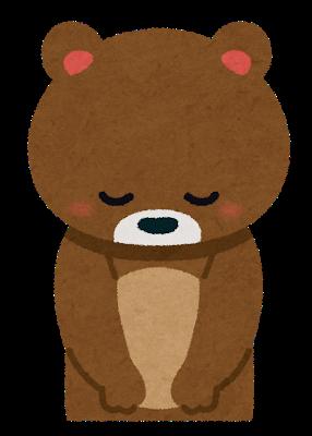 【速報】石川県のショッピングセンターにクマが立てこもり!!!!!!!!