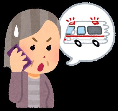 【沖縄】「娘が倒れた」と119番→コロナ疑いで搬送遅れる→結果・・・・・