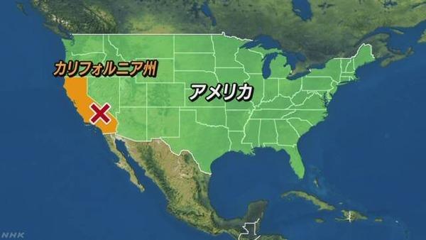 【地震】米カリフォルニアでM6.4!!!→その被害がコチラ・・・・・のサムネイル画像