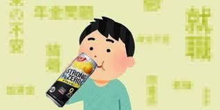 【ピエール瀧】「酒」は「コカイン」より危険!!!→ ついにバレてしまうwwwwwwwwwwwwwwwwwwww