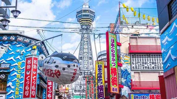 【衝撃】大阪を訪れる韓国人がガチで減った結果wwwwwwwwwwwwwwwwwwwのサムネイル画像