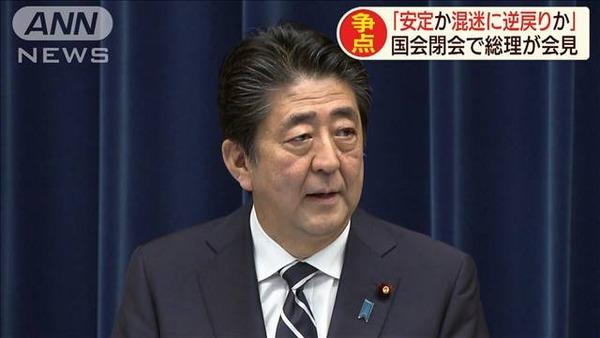 【会見】安倍首相が語る参院選の「争点」wwwwwwwwwwwwwwwのサムネイル画像
