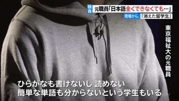 【驚愕】東京福祉大学留学生の入学テストwwwwwwwwwwwwwwwwwwwwwのサムネイル画像
