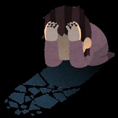 【悲報】日本に絶望した人、トドメを刺されてしまう・・・・・のサムネイル画像