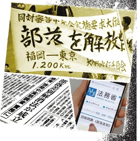 【悲報】朝日新聞、「ネット叩き」が止まらないwwwwwwwwwwwwwwwwwwwwwのサムネイル画像