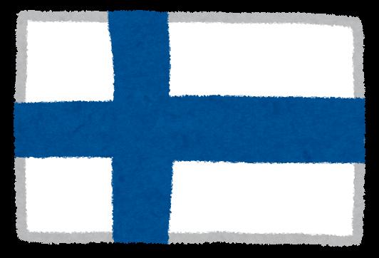 【画像】フィンランド首相の大胆衣装に批判殺到wwwwwwwwwwwwww