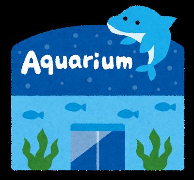 【愕然】水族館の値上げ、ガチでヤバいwwwwwのサムネイル画像