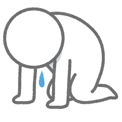 【京アニ放火】青葉真司容疑者、涙を流す・・・・・のサムネイル画像