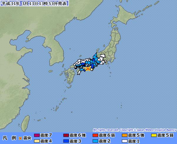 【速報】和歌山県などで地震!!!→各地の震度が・・・・・・のサムネイル画像