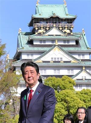 【LIVE】安倍首相、ムンJほかG20御一行を「大阪城」にご案内!!!!!!!のサムネイル画像