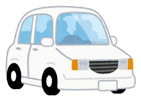 【悲報】日本の車メーカーに終了のお知らせ・・・!!!!!!!