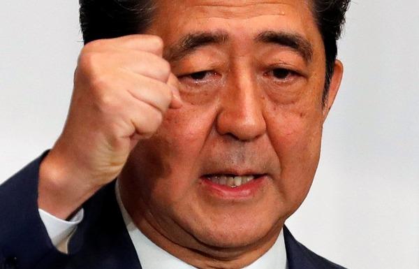 【激震】70まで雇用促進、法制度化へ!!!→ その内容が・・・・・
