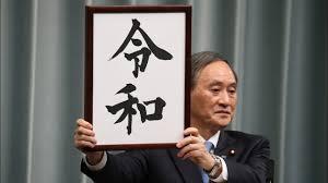 【速報】NHK、痛恨のミスwwwwwwwwwwwwwwwwwwwwwwwwwwwwwwwのサムネイル画像