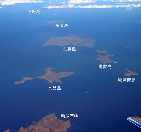 【速報】安倍政権「北方4島返還は非現実的だ!」→ その結果・・・・・のサムネイル画像
