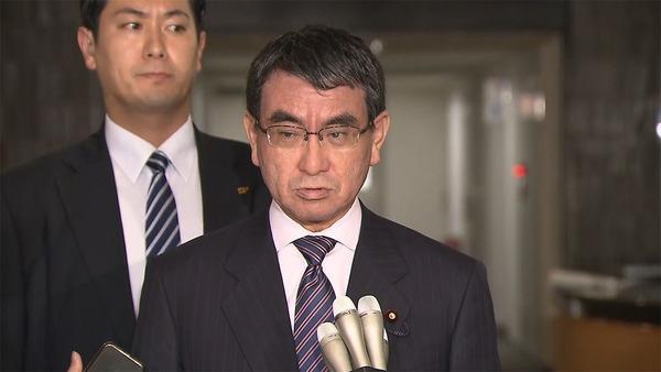 【速報】河野外相、「安田純平さん」について緊急発表!!!(※動画)→ その内容が・・・・・のサムネイル画像