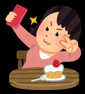 【悲報】NGT48・中井りか、SNS写真への批判にブチギレ!→口悪すぎワロタwwwwwのサムネイル画像