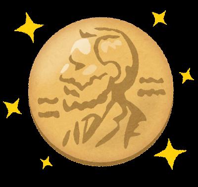 nobel_medal (1)