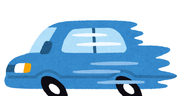 isogu_car