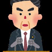 """【会見】河野防衛大臣、""""過去の発言"""" を掘り返されて大ピンチ!!!!!のサムネイル画像"""