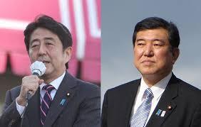 【速報】自民党総裁選、活動自粛へ!!!!!!!のサムネイル画像