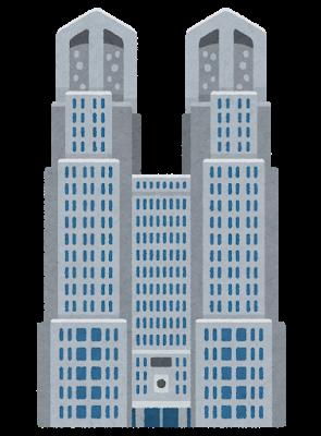 building_tokyo_tochou (3)