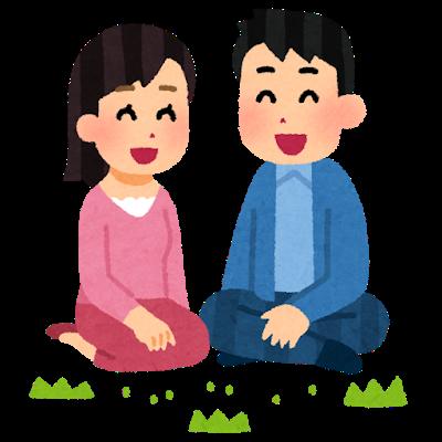 picnic_couple (1)