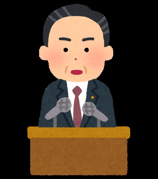 seiji_souridaijin_kaiken2