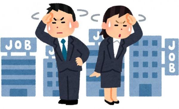 【悲報】日本で働きたい韓国人の希望する職種がwwwwwwwwwwwwwwwのサムネイル画像
