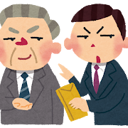 【衝撃】森山元助役、衝撃事実が判明するwwwwwのサムネイル画像