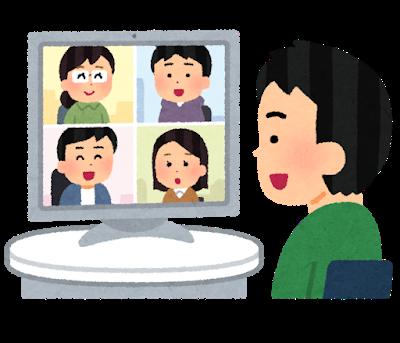 """【悲報】謎の""""テレワークマナー""""が登場wwwwwのサムネイル画像"""