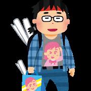 【狂気】大音量でアニメを見ていた無職の男(57)がガチでヤバイwwwwwのサムネイル画像