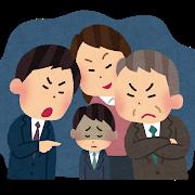 """【唖然】神戸・教師いじめ報道、加害者の顔に """"モザイク"""" がかけられる理由がコレ・・・・・のサムネイル画像"""