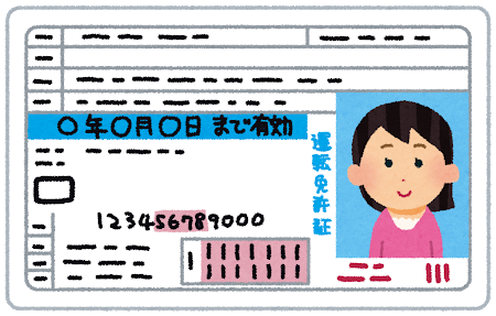 """【朗報】運転免許証、ついに """"○○"""" も使用可能になるwwwwwのサムネイル画像"""