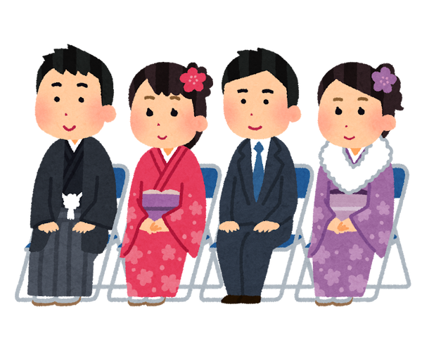 seijinshiki_pipeisu (1)