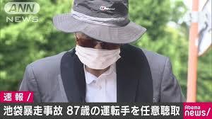 """【動画】飯塚幸三(87)、報道陣の""""問いかけ""""にこう答える・・・・・"""