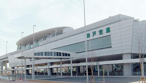 【衝撃】神戸空港、「国際化」へwwwwwwwwwwwwwwwwwwwwwwwのサムネイル画像