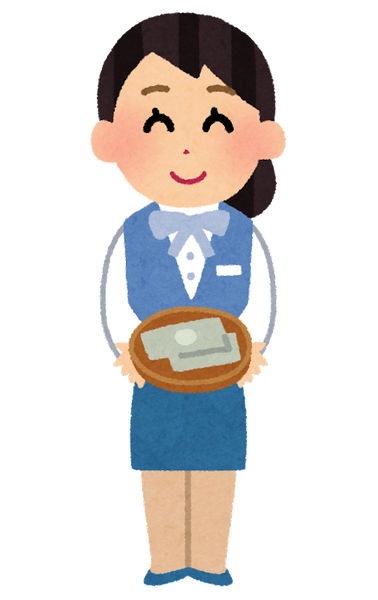 【悲報】ゆうちょ銀行さん、500円入金に手数料110円wwwwwwwwwww